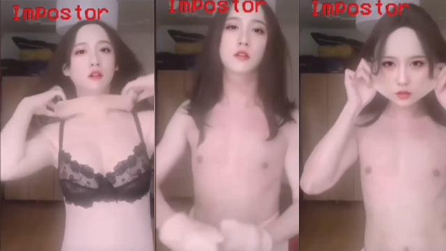 China estafadores piel falsa