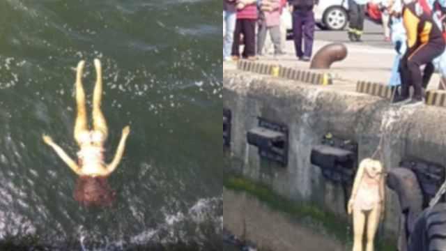 Rescataron muñeca inflable en mar de Japón