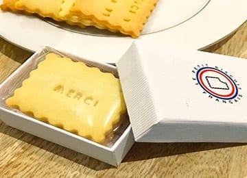 article-gastronomie-biscuit.1-min