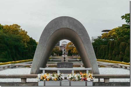 Hiroshima Village de la paix