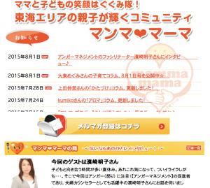スクリーンショット 2015-08-02 0.46.33
