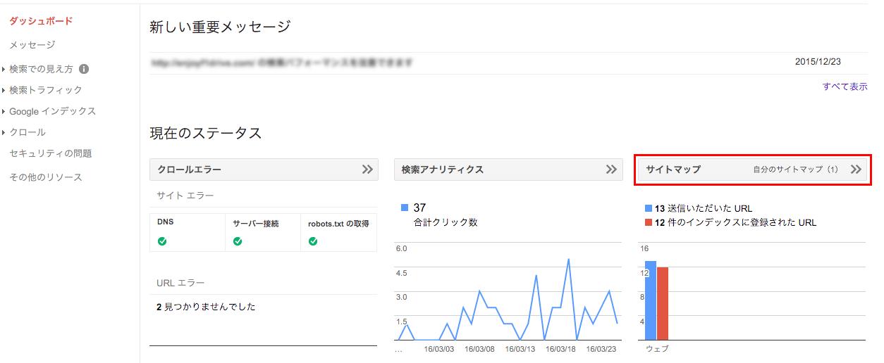 Google-index06