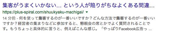 Google-index13