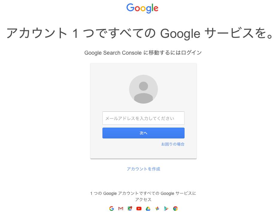 Google-index15
