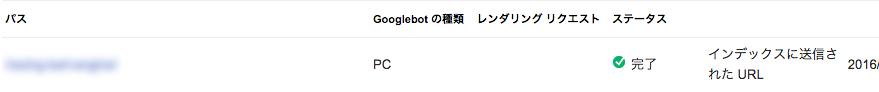 Google-index26