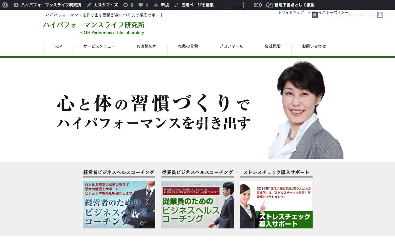 kishimiho.com