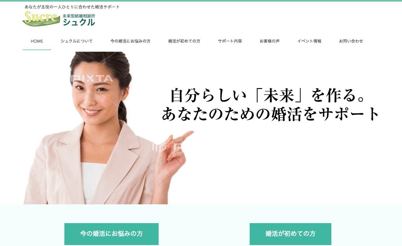 sucre-com.net