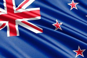 Artistas rinden homenaje a víctimas por el atentado terrorista en Nueva Zelanda. Cusica Plus.