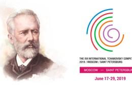 Tres músicos venezolanos participarán en el Concurso Tchaikovsky de Rusia este año. Cusica Plus.