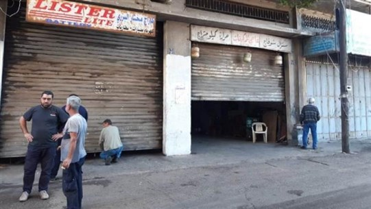 The owners of the shops and workers of the industrial city of Saida have staged a sit-in to demand the return of the work