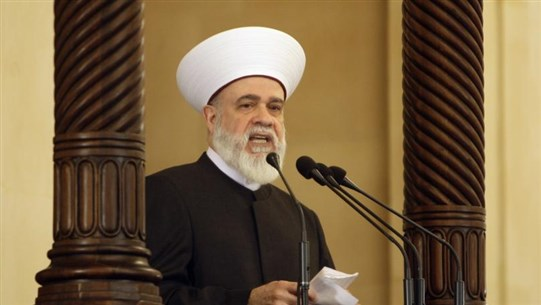 Mufti Qabbani: It is not permissible for the designated chief to apologize as a result of being pushed to do so