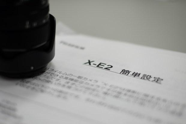 FUJIFILM Xシリーズ使い方セミナーに参加してきた 35mmF1.4レンズの開放側で撮影