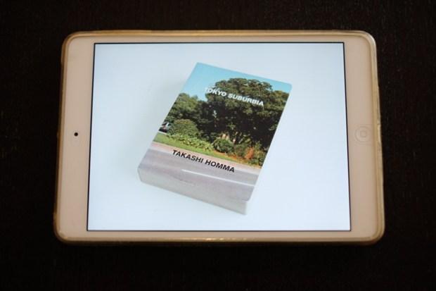 ホンマタカシ写真集「東京郊外 TOKYO SUBURBIA」をアプリで読む iPad Miniで