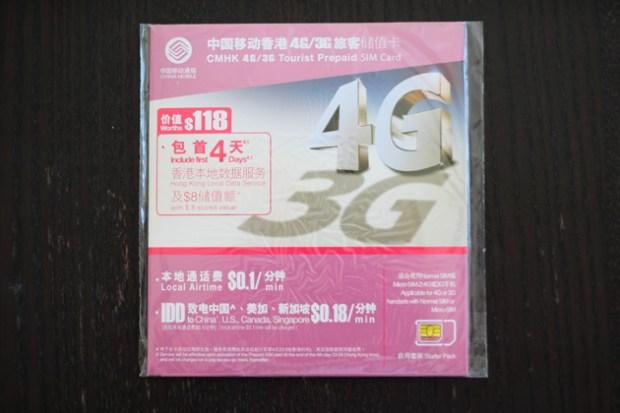 香港の現地SIMをドコモのXperiaで使ってみた_CMHK(中国移動香港)_118香港ドル