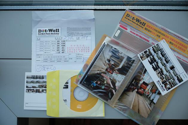 海外でフィルムの現像をやってみた_香港編_現像+CDデータ化+プリント