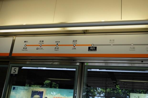 尖沙咀(尖東)から地下鉄で香港ディズニーランドへ_東涌線