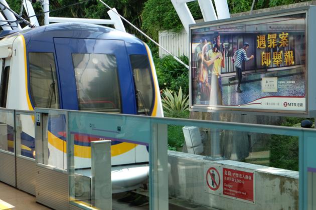 尖沙咀(尖東)から地下鉄で香港ディズニーランドへ_迪士尼線車両