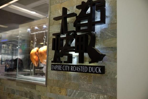 大都烤鴨の北京ダック_お店はK11に