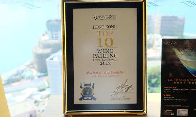 ホテルパノラマバイロンバス_クラブロンバスの朝食_38F_ワインの賞を受賞したレストランAVA