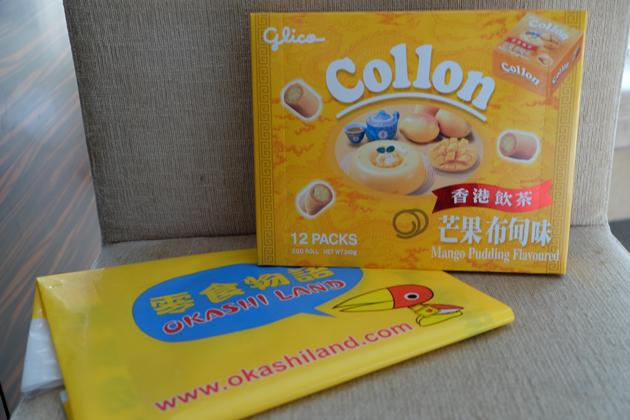 香港限定_コロンとプリッツ_零食物語で購入