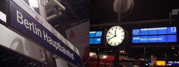 LH186 フランクフルト⇒ベルリン(TXL)のはずが…… ベルリン中央駅に着いたのはもう深夜