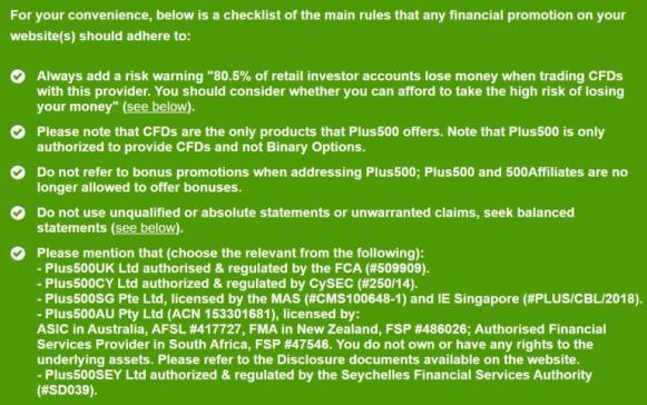 خطوات لمسوقي Plus500 affiliate