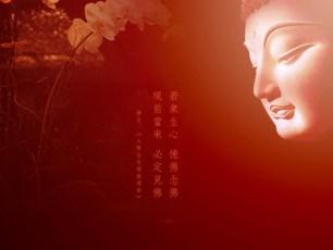 citations inspirantes Bouddha
