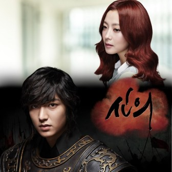Korean dramas pour débutants