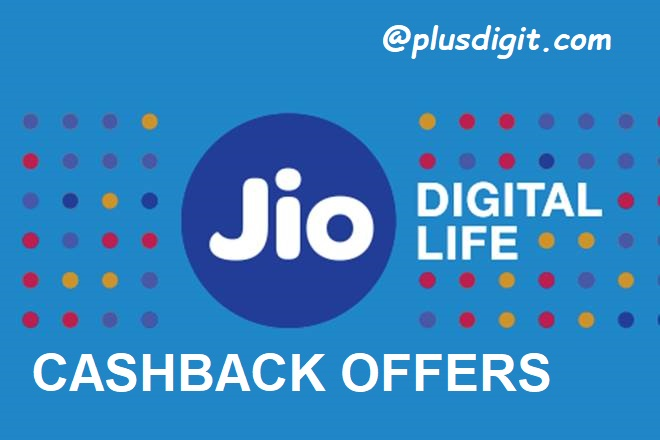 Jio Recharge All Cashback Offers at One Place – MARCH