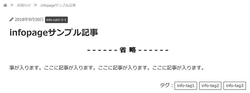 single-カスタム投稿.phpの出力イメージ
