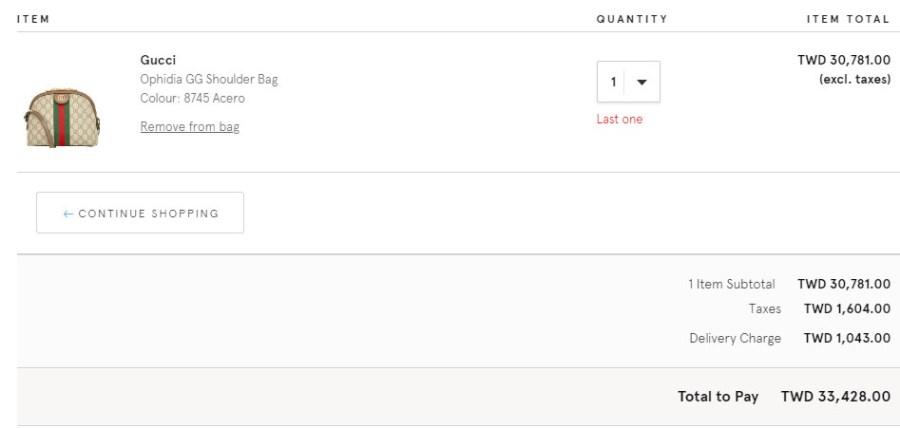 ▌折扣消息 ▌ Mytheresa鞋子折上8折 + Harrods好幾雙RV好價格
