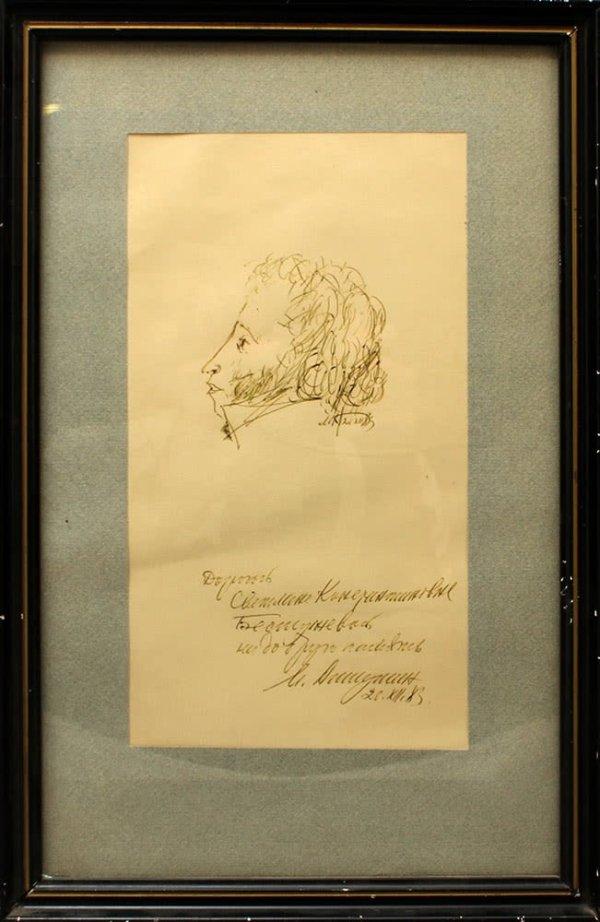 Михаил Константинович Аникушин «А. С. Пушкин»