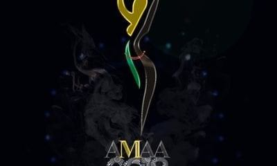 Live Stream: #AMAANominations Here Live HD