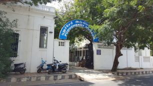 Puducherry Museum
