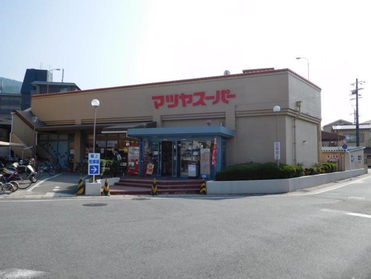 醍醐マツヤスーパー