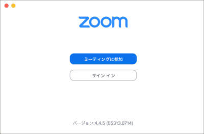 zoom 画面