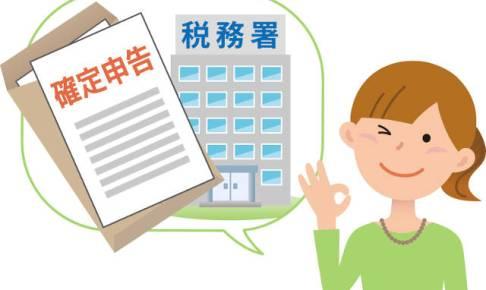 e-Taxやpcで確定申告する。