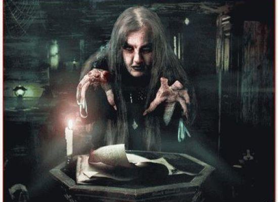 Страшная сказка о ведьме