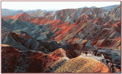 Изумительные Цветные горы Данься