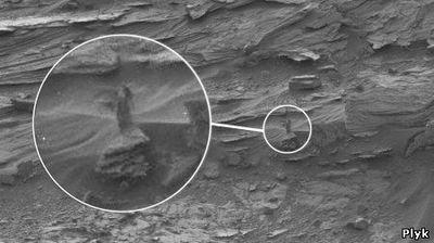 Женщина на фото с Марса