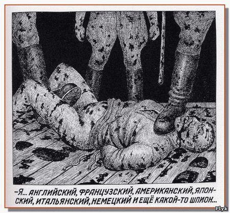 Заключенные и издевательства НКВД