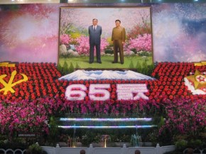 Vyobrazení diktátorů v mauzoleu
