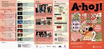 Program festivalu Ahoj!