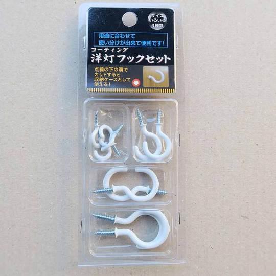 keymission80-use-r01