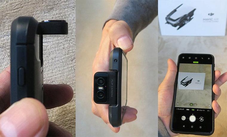 【フリップカメラ】ZenFone 6のなら色んなものが撮れる【個人レビュー】