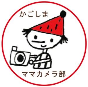 ママカメラロゴ