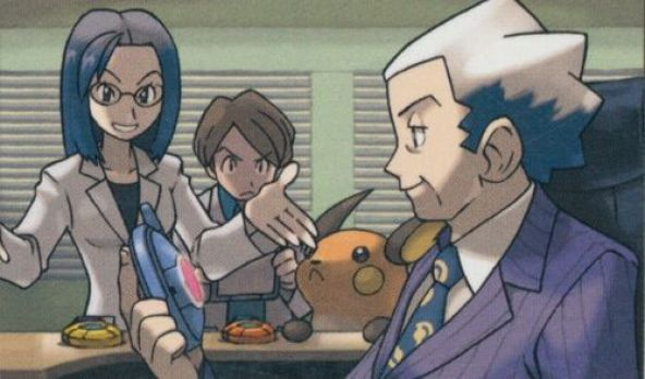 Devon Corporation 📺📡⏳📹 | Pokémon Amino