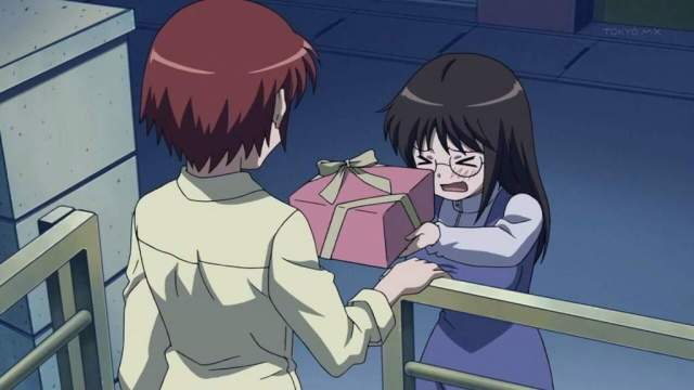 Image result for anime gift