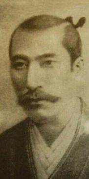 Oda Nobunaga   Japan Amino