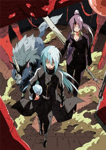 As a slime, rimuru is a monster that doesn't need to breathe, sleep or eat, as he can survive only on the magicules in the atmosphere. Tensei Shitara Slime Datta Ken Wiki Anime Amino